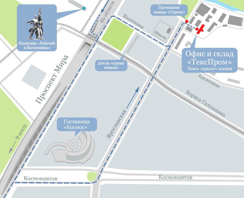 Карта проезда к Текстильной компании